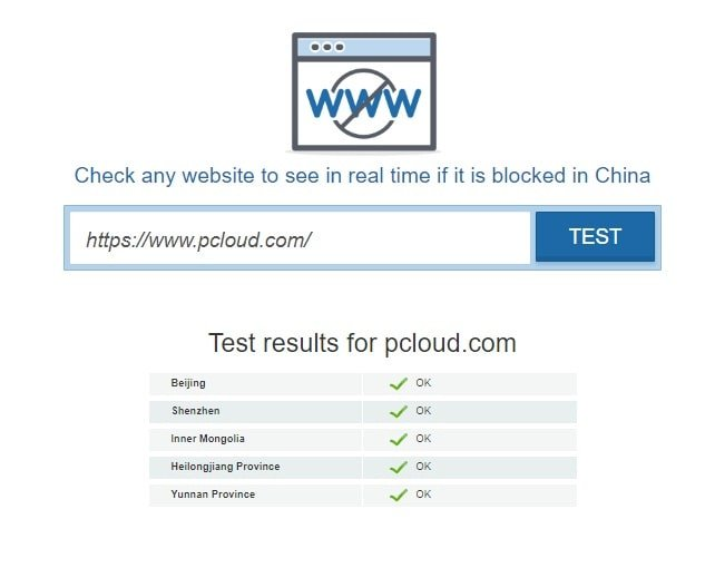 pCloud is not blocked in China